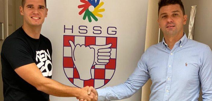 Potpisana suradnja:HSSG-MNK Uspinjača-Gimka